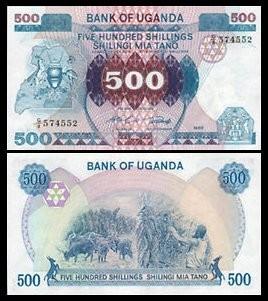 Uganda 1986 -  500 shillings, necirculata
