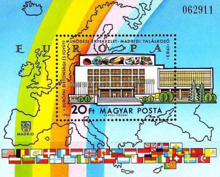 Ungaria 1983 - Conferinta de Colaborare si Securitate a Europei, colita neuzata