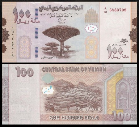 Yemen 2018 -  100 rials, necirculata