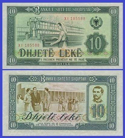 Albania 1976 -  10 leke, necirculata