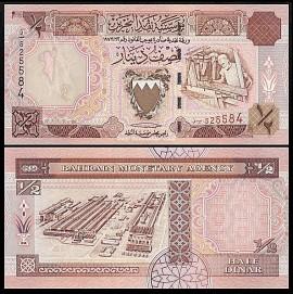Bahrain 1973 - half dinar, necirculata