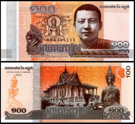 Cambodgia 2014 - 100 riels, necirculata