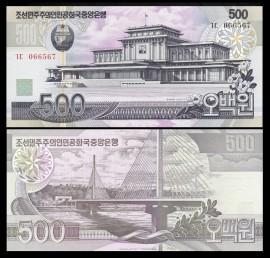 Coreea de Nord 2007 - 500 won, necirculata
