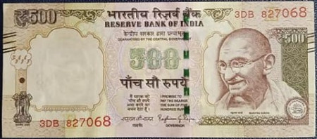 India 2015 - 500 rupees, XF