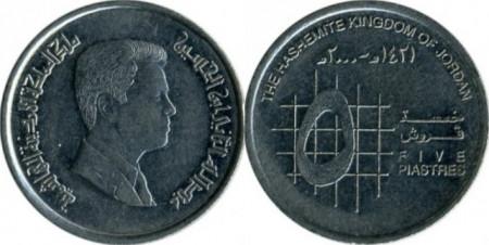 Iordania 2000 - 5 piastres, circulata