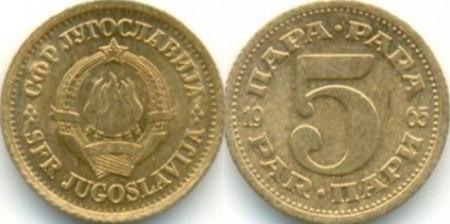 Iugoslavia 1965 - 5 para, circulata