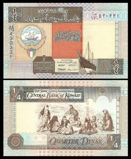 Kuwait 1994 - quarter dinar, necirculata