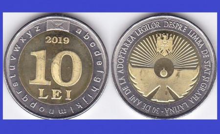 Moldova 2019 - 10 lei, UNC - comemorativ