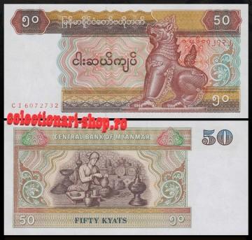 Myanmar 1997 -  50 kyats, necirculata