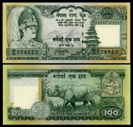 Nepal 1981 - 100 rupees, necirculata