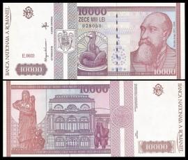 Romania 1994 - 10.000 lei, necirculata