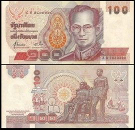 Thailanda 1994 - 100 baht, necirculata