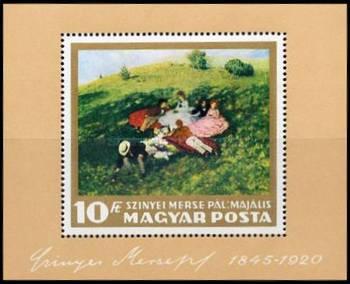 Ungaria 1966 - pictura din Galeria Nationala, colita neuzata