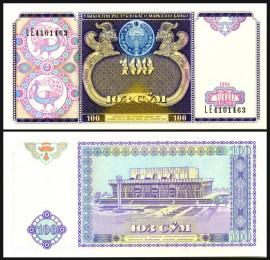Uzbekistan 1994 - 100 som, necirculata