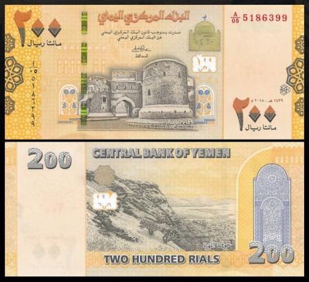 Yemen 2018 -  200 rials, necirculata