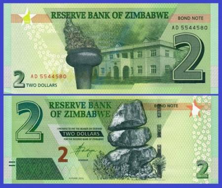 Zimbabwe 2016 - 2 dollars, necirculata