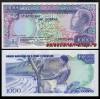 Sao Tome 1989 - 1000 dobras, necirculata