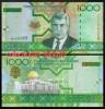 Turkmenistan 2005 - 1000 manat, necirculata