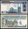 Iran 1982 -  200 rials, necirculata