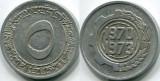 Algeria 1970 - 5 santimat, circulata