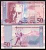 Armenia 1998 -   50 dram, necirculata