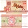 Belarus 1992 - 25 ruble, necirculata