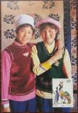 China 1999 - Grupuri etnice, CarteMaxima 22