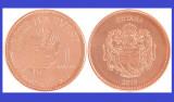 Guyana 2015 - 1 dollar UNC