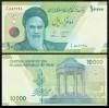 Iran 2017 - 10.000 rials, necirculata