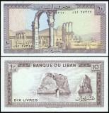 Liban 1986 - 10 livres, necirculata