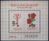 Macedonia 1995 - Crucea Rosie, trandafiri - colita neuzata