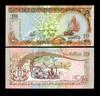 Maldive 1998 - 10 rufiyaa, necirculata