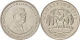 Mauritius 1992 - 5 rupees, circulata