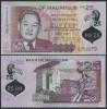 Mauritius 2013 - 25 rupees, necirculata