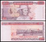 Myanmar 2020 - 500 kyats, necirculata