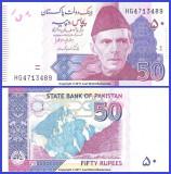 Pakistan 2016 - 50 rupees, necirculata