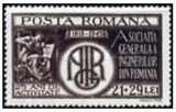 Romania 1943 - A.G.I.R., neuzata cu urma de sarniera