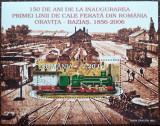 Romania 2006 - 150th inaugurarea primei linii de cale ferată, colita stampilata