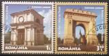 Romania 2011 - 20 de ani de relații diplomatice, serie stampilata