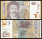Serbia 2013 - 10 dinar, necirculata