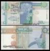 Seychelles 1998 -  10 rupees, necirculata