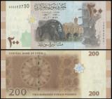 Siria 2009 - 200 pounds, necirculata