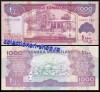 Somaliland 2011 - 1000 shillings, necirculata