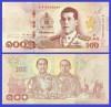 Thailanda 2018 - 100 baht, necirculata (regele nou)