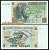 Tunisia 2008 -  5 dinars, necirculata