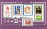 Ungaria 1975 - timbre din ultimii 30 de ani, colita neuzata