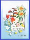 Ungaria 1991 - flori America, colita neuzata