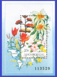 Ungaria 1991 - flori din America, colita neuzata