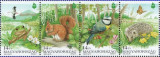 Ungaria 1995 - Anul Ocrotirea Naturii-fauna, serie neuzata