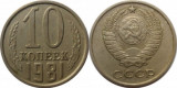 URSS 1981 - 10 kopek, circulata